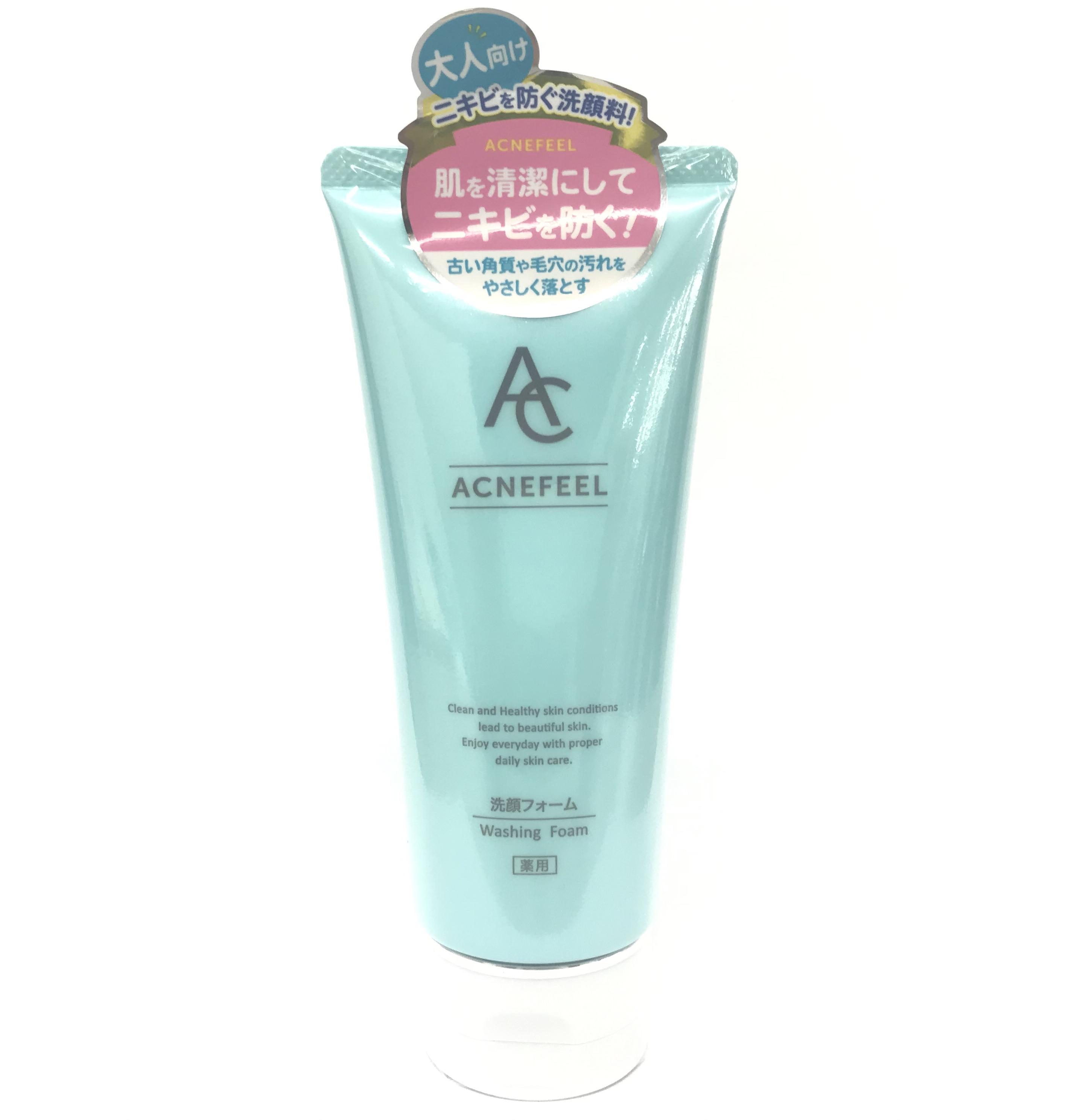 アクネフィール<br> 薬用モイスト洗顔フォーム 150g<br>大人向けのニキビを防ぐ洗顔料!