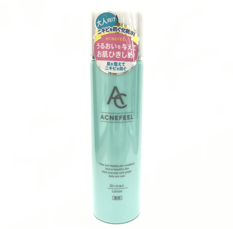 アクネフィール<br>薬用ローション 150ml<br>大人向けのニキビを防ぐ化粧水!