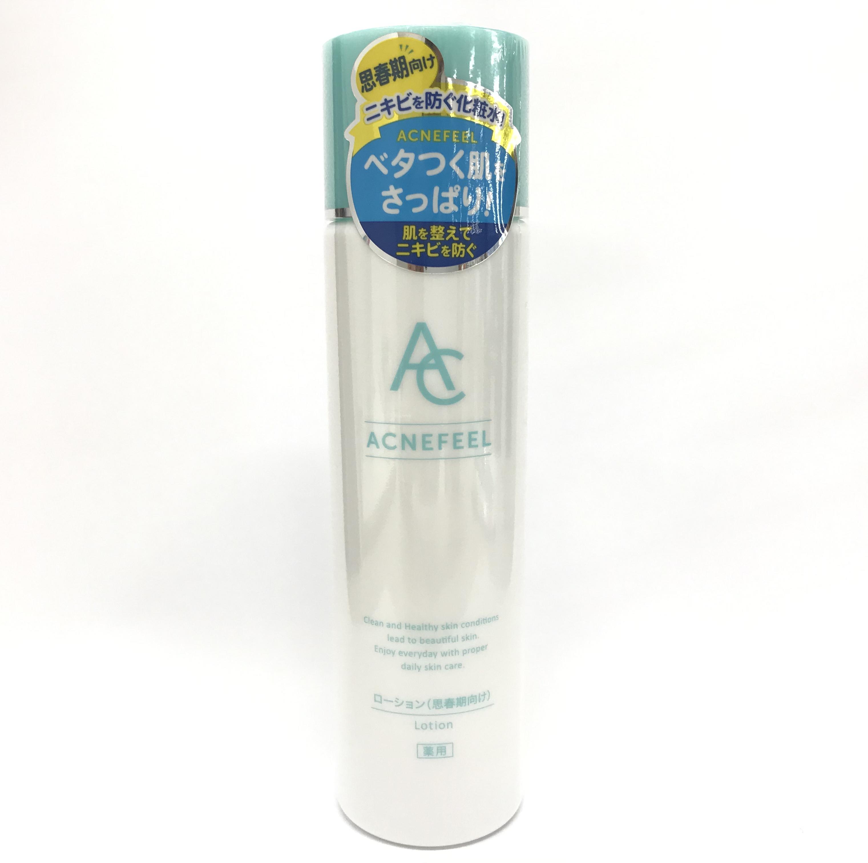 アクネフィール<br>薬用ローション(思春期向け)150ml<br>思春期向けのニキビを防ぐ化粧水!