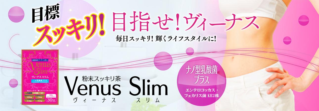 Venus Slim
