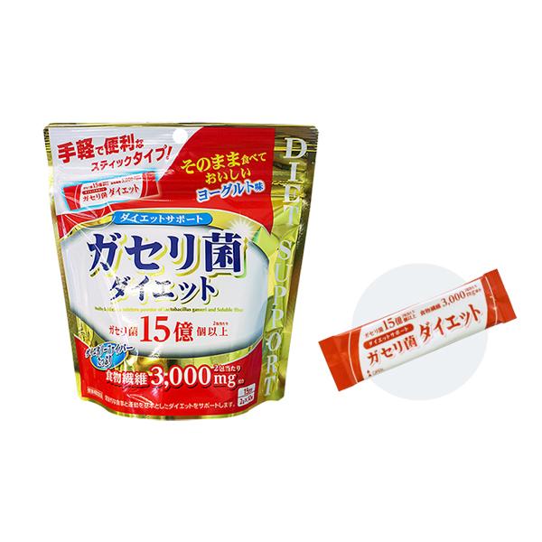 ガセリ菌ダイエット