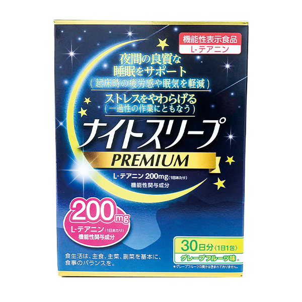 ナイトスリーププレミアム 30包※<br>夜間の良質な睡眠をサポート!<br>GABA100mgを新配合!